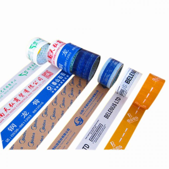 Custom Water Based Acrylic Printed Packing Tape For Master Carton Packing