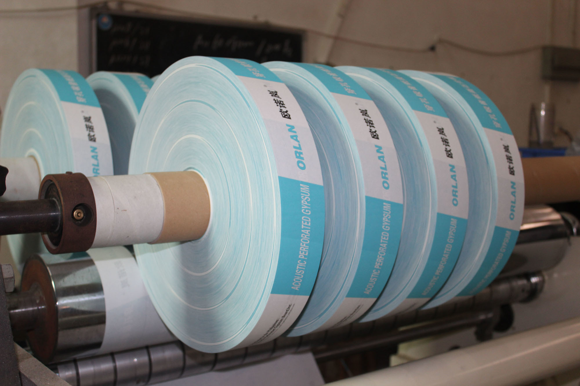 china latest news about High Quality Printed Kraft  Paper Tape