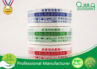 Smooth Water Based Printed Packing Tape Custom Printed Carton Sealing Tape