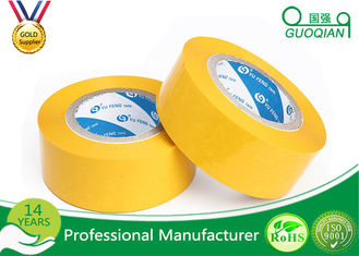 China Waterproof Personalised Packaging Tape , Color Coding Tape For Carton Edge Banding supplier