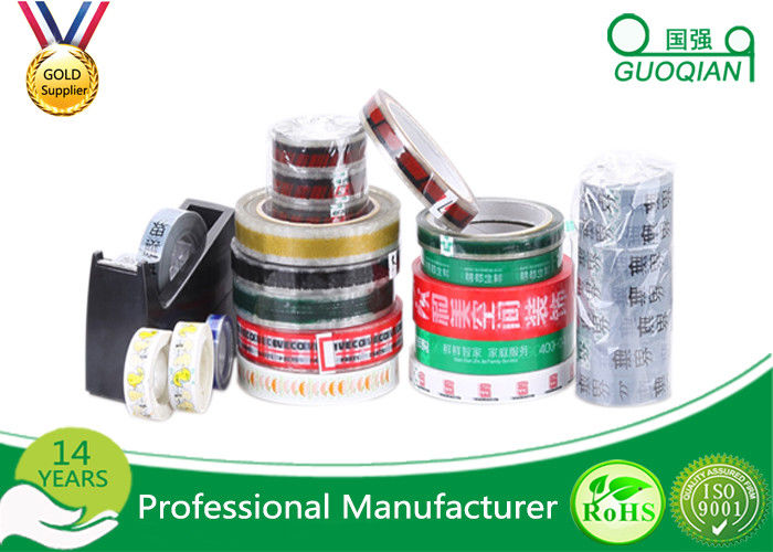 wide opp printed packing tape water activated with pressure