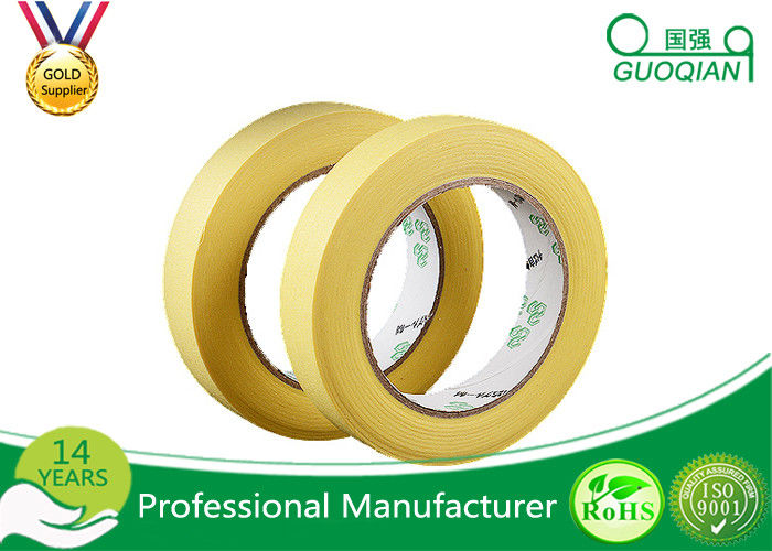 Self adhesive automotive masking tape decoration for - Decoration murale auto adhesive ...