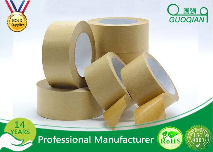 water activated reinforced kraft paper gum tape printed logo kraft